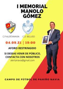 Primer Memorial Manolo Gomez
